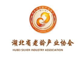 湖北省老龄产业协会成员单位