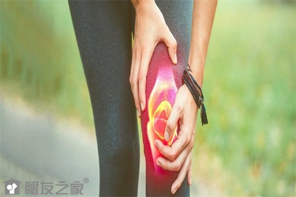 膝关节炎早期症状有哪些.JPG