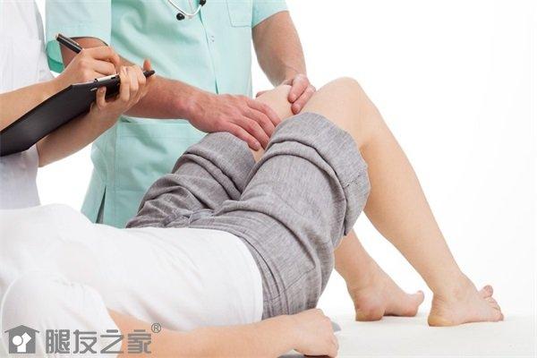 膝盖关节炎治疗方法是什么.JPG